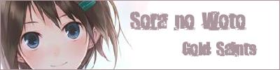 Sora no Woto