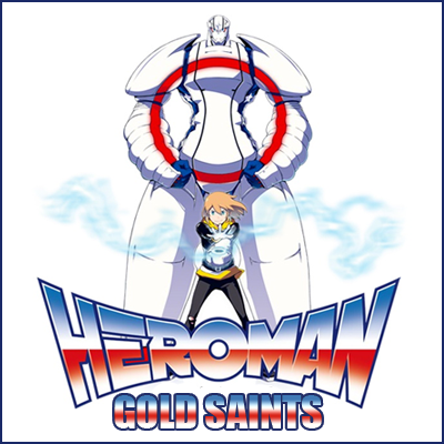 http://gold.saints.free.fr/images/Heroman.png